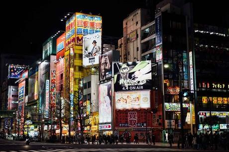 Barrio de Akihabara en Tokio, Japón