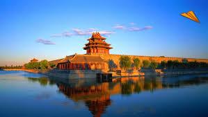 Viajes Organizados China