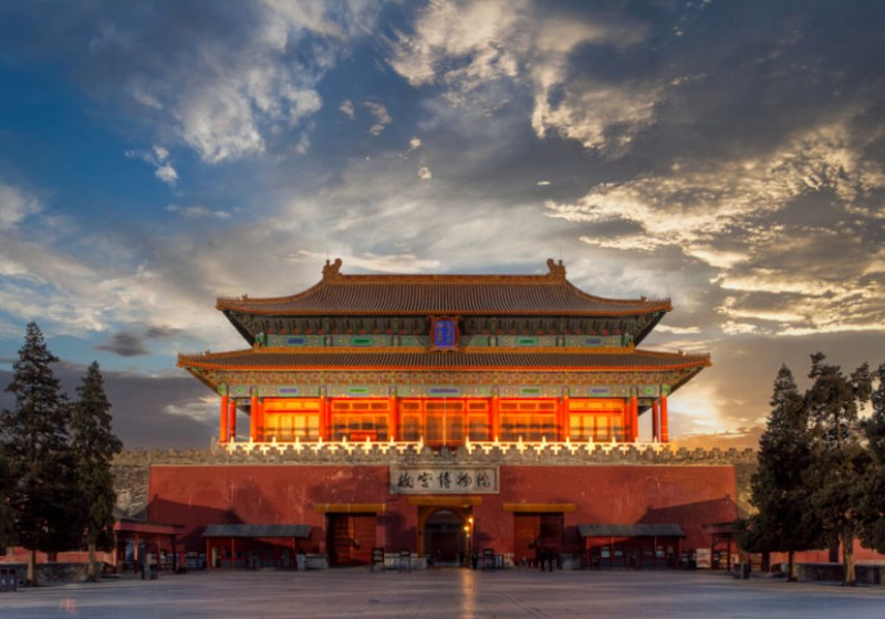 Oferta China Oferta Viaje a China