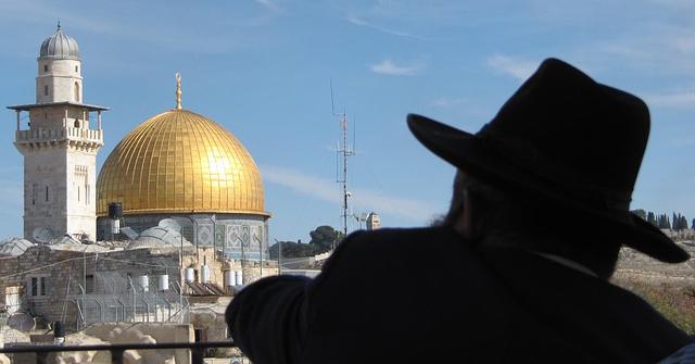 Viaje a Israel