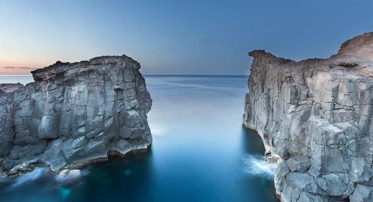 Oferta viaje barato Azores