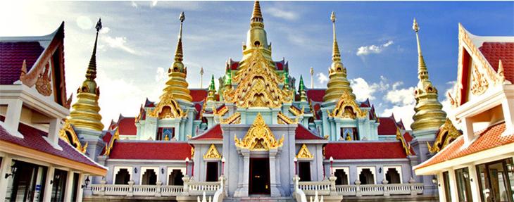 Oferta de viaje barato a Bangkok