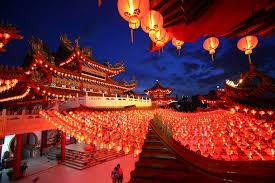 China Imperial viaje barato
