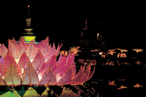 Año Nuevo - Fin de Año Tailandia