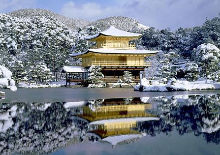 Viaje de novios a Japon