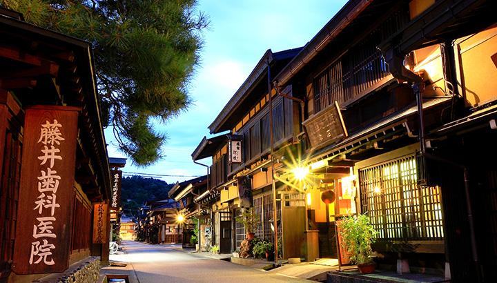 viaje circuito japon
