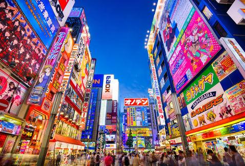 Circuito Japon : Ofertas circuitos baratos japón 【 desde u ac 】 felicesvacaciones